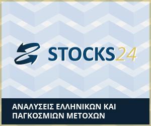 Stocks24