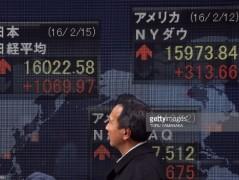Χαμηλότερα τα ασιατικά χρηματιστήρια την Πέμπτη