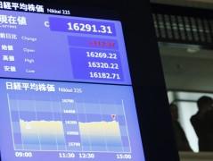 Χαμηλότερα τα ασιατικά χρηματιστήρια την Τετάρτη, με εξαίρεση την Ιαπωνία