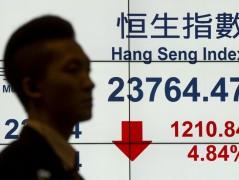 Στο κόκκινο τα ασιατικά χρηματιστήρια την Παρασκευή
