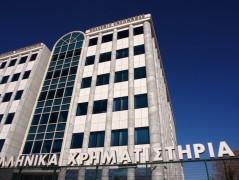 Με κέρδη 0,38% στις 838,47 μονάδες έκλεισε το ελληνικό χρηματιστήριο την Δευτέρα